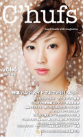 web magazine vol.4