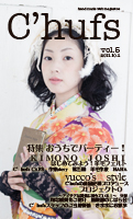 web magazine vol.5