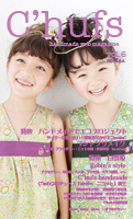 web magazine vol.6
