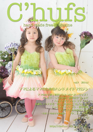 web magazine vol.9